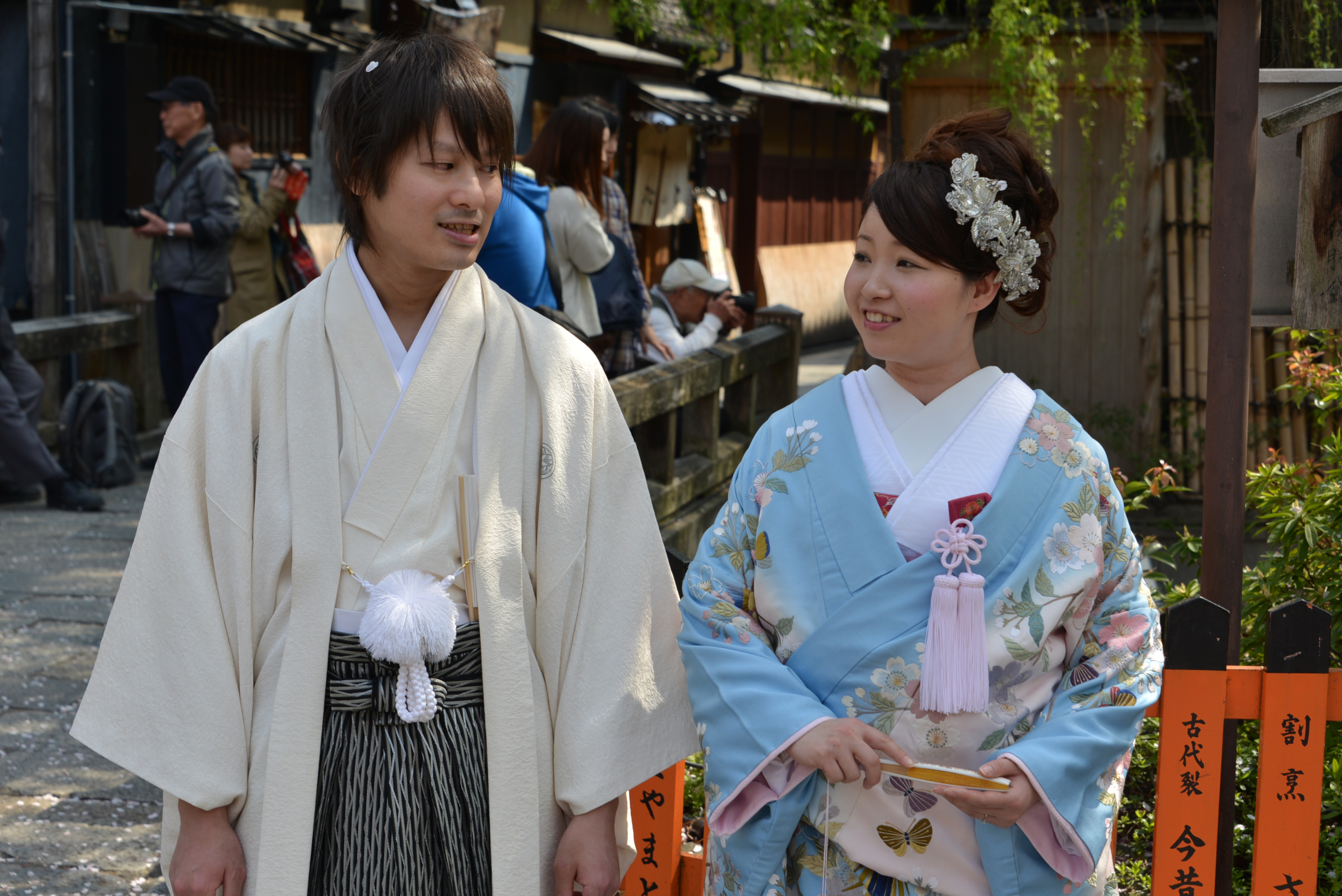 Kyoto Wedding 8
