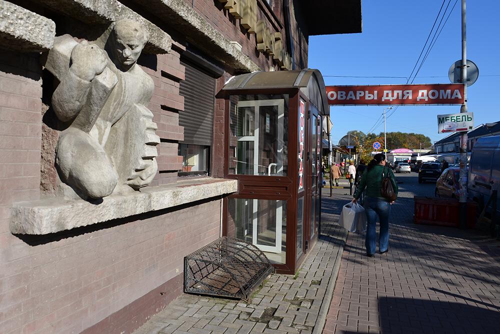 10_2014 Kaliningrad_17