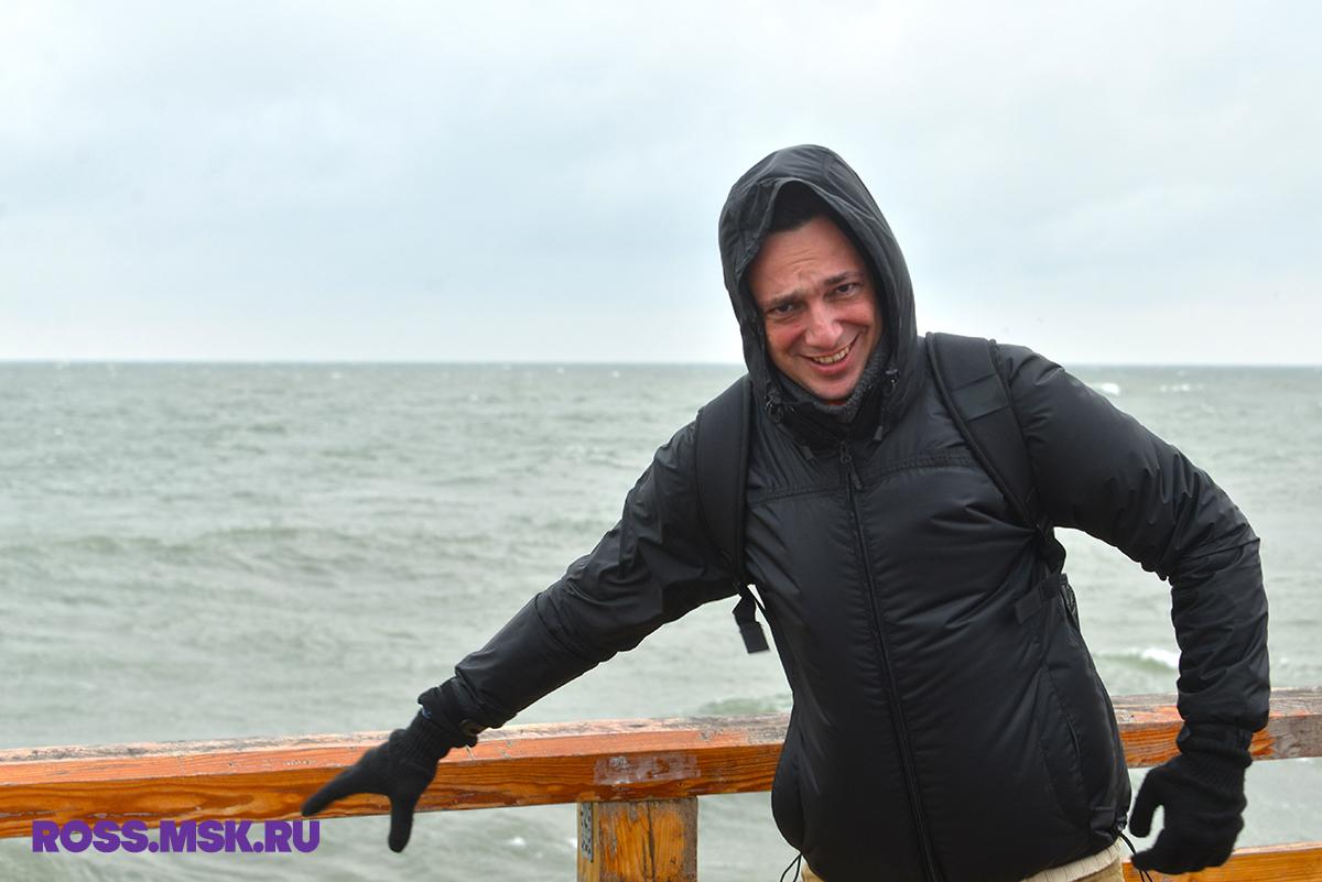 Дмитрий Росс. Путешествие к Балтийскому морю