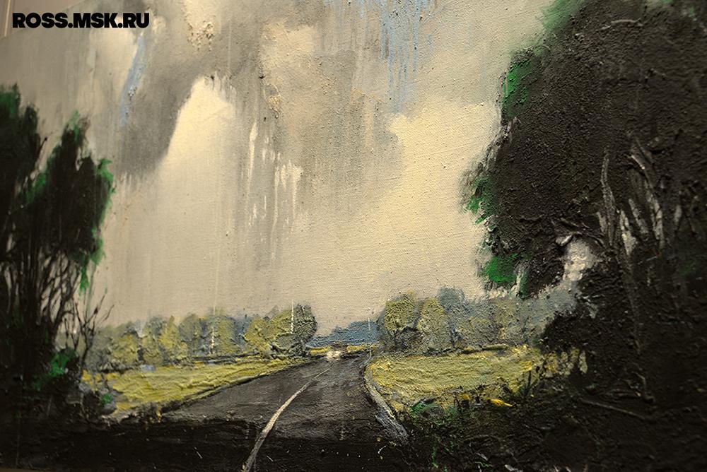 Путешествие в живопись