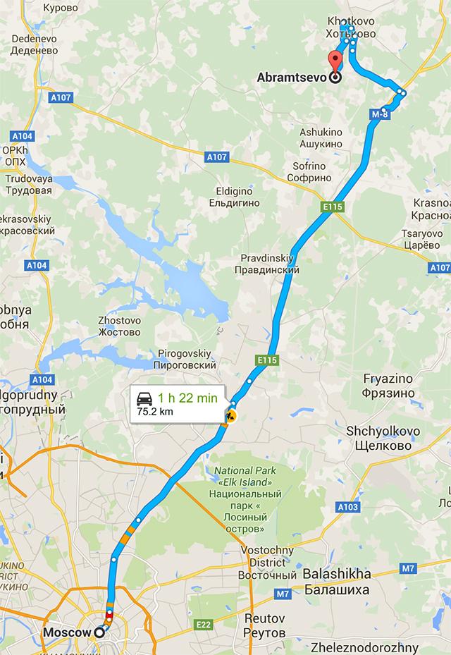 Путешествие в Абрамцево