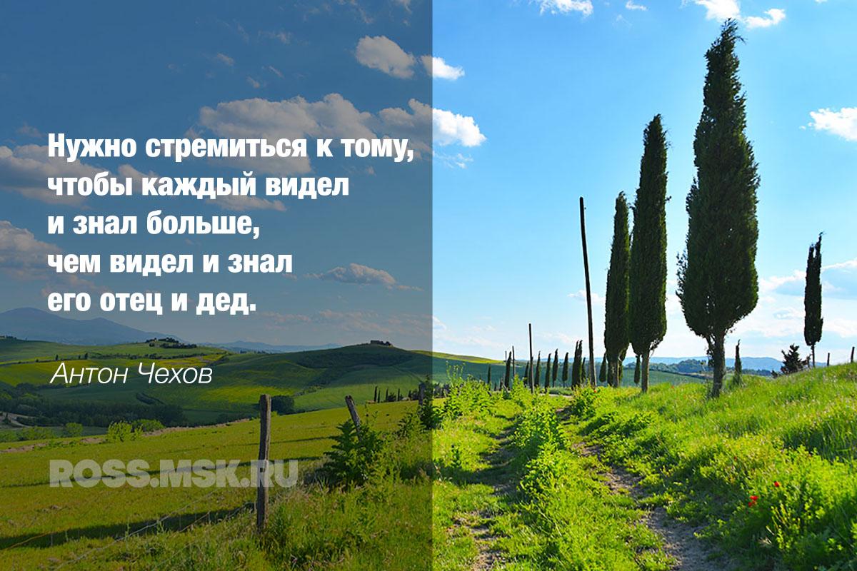 _Inspired Tchekhov ROSS.MSK.RU