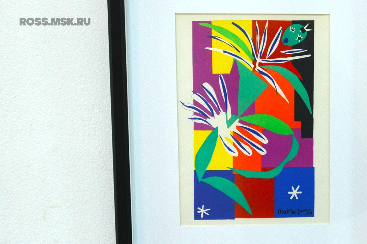 Henri Matisse – Kreolskaya tanzovshitsa