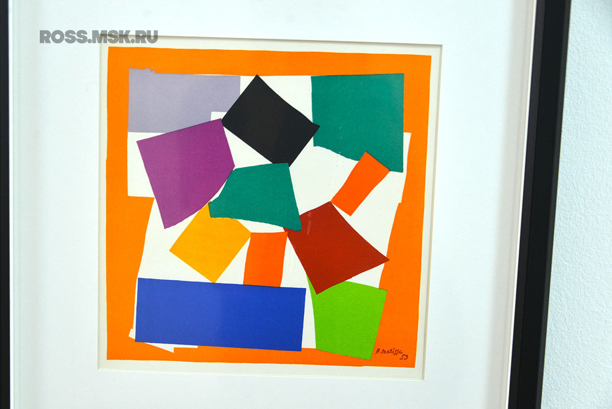 _2016_08 Henri Matisse 13 Ulitka