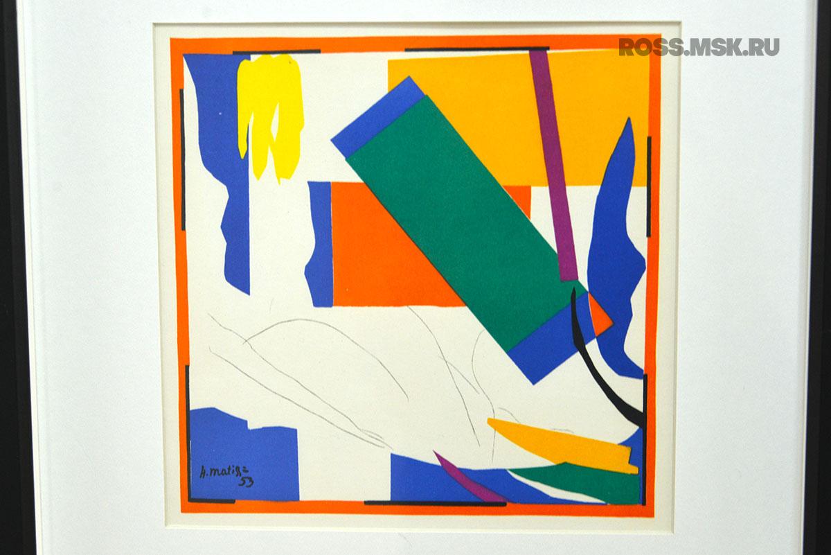 Henri Matisse – Okeaniya