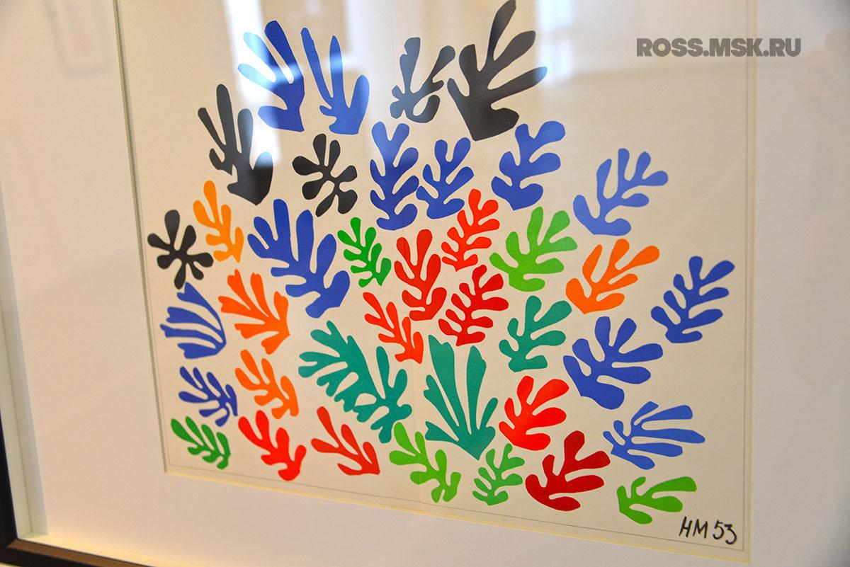 Henri Matisse – Buket