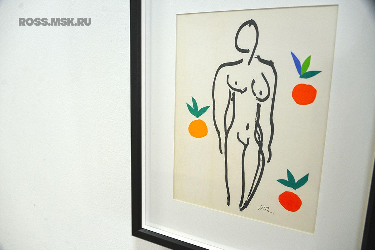 _2016_08 Henri Matisse 21 Obnazhennaya Apelsiny