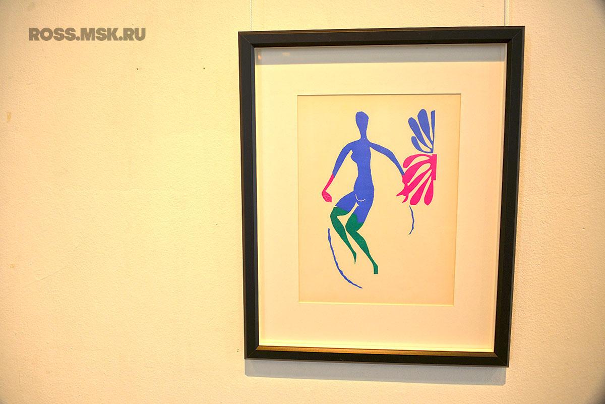 Henri Matisse – Zeleniy Chulok