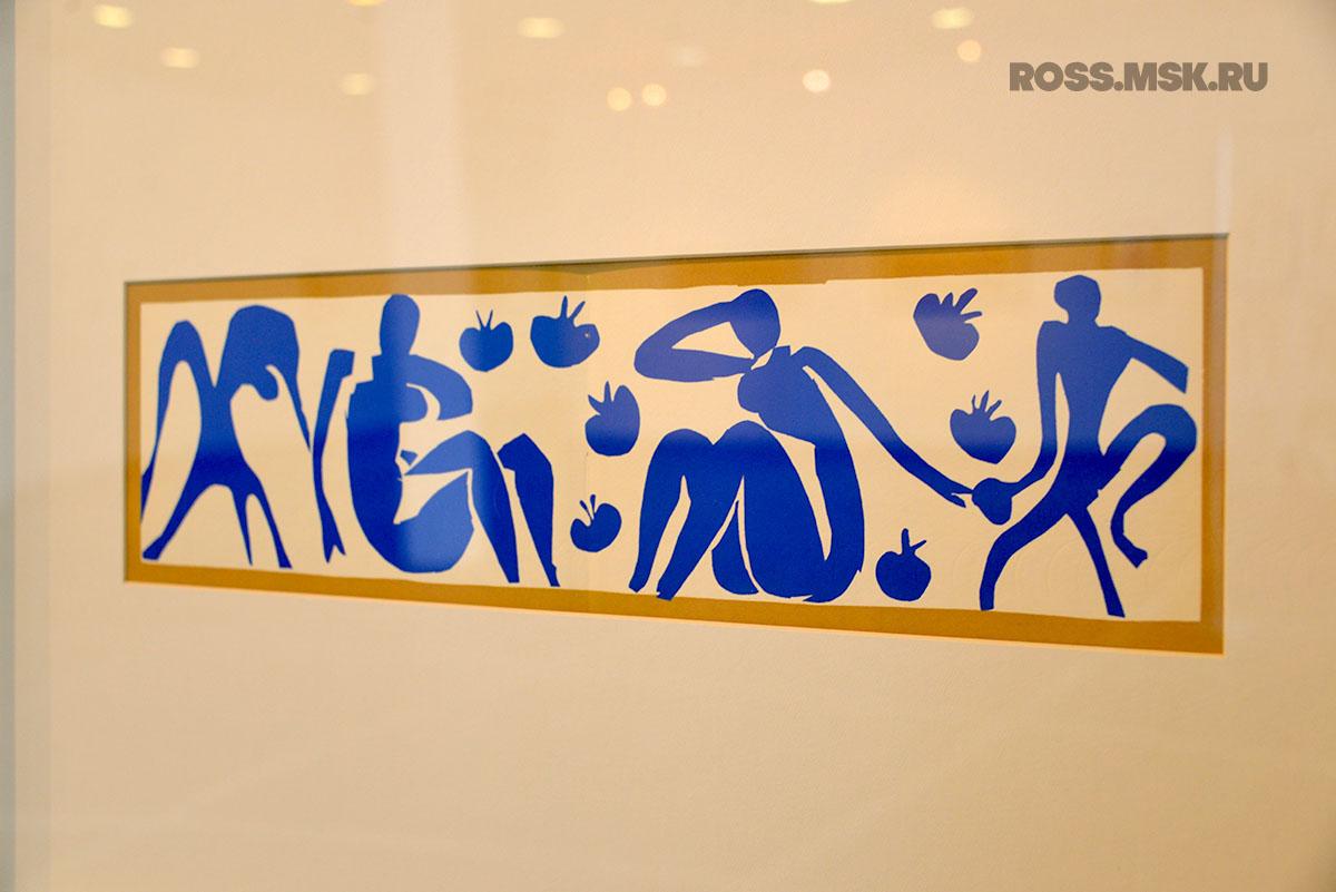 Henri Matisse – Zhenshiny i Obezyani