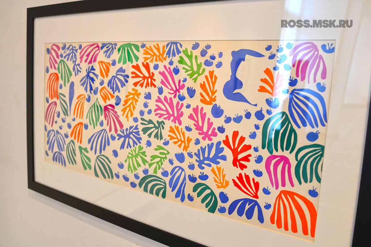 Henri Matisse – Popugay i Sirena