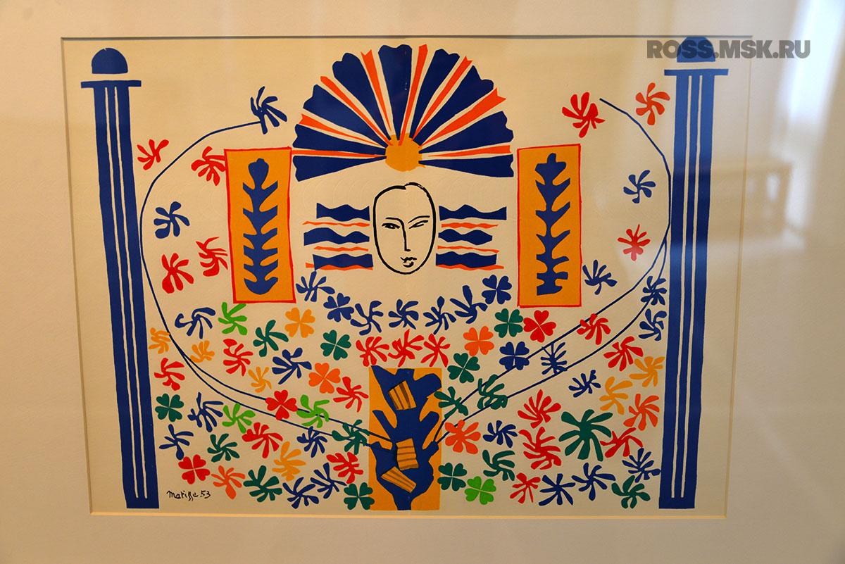 Henri Matisse – Apollon