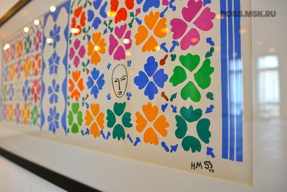 Henri Matisse – Maski