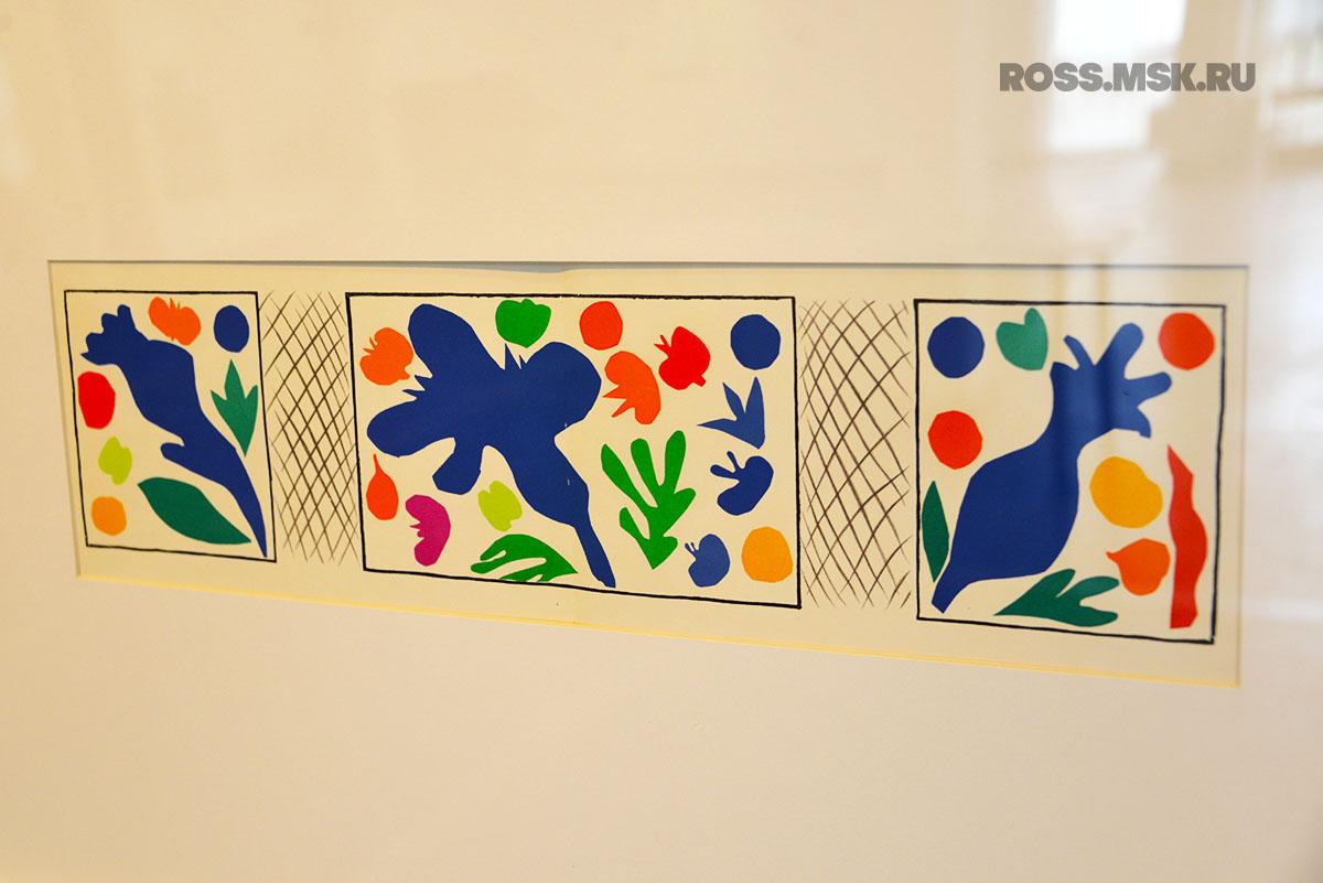Henri Matisse – Maki