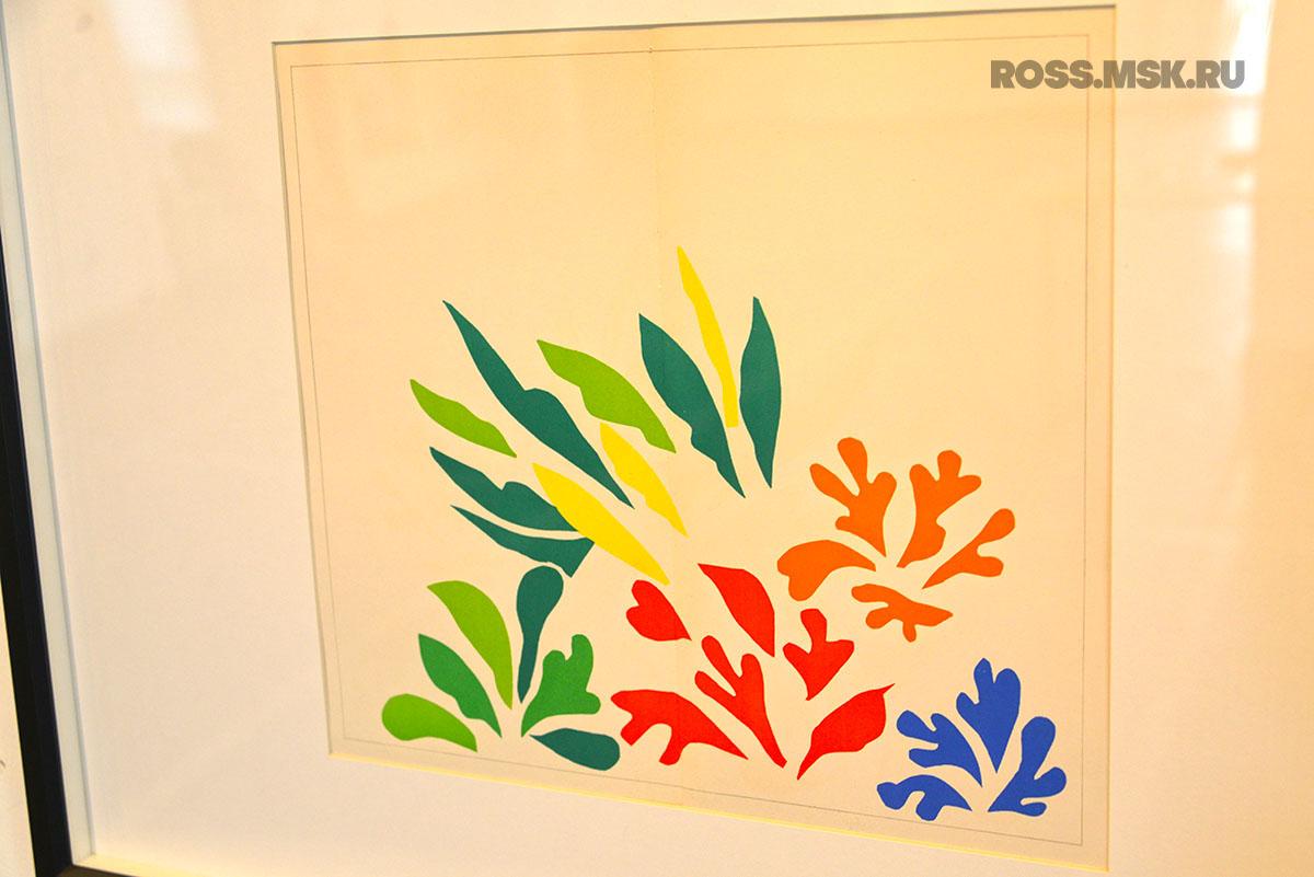 Henri Matisse – Akant