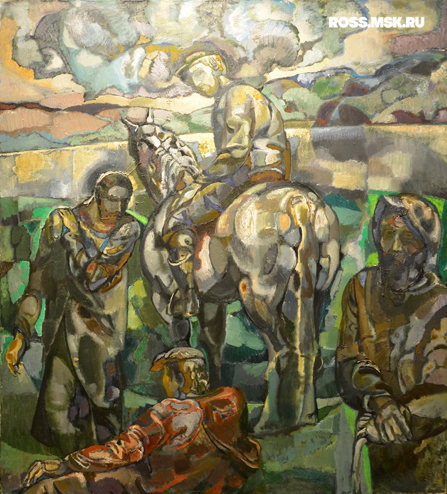 Путешествие в живопись - Дмитрий Росс