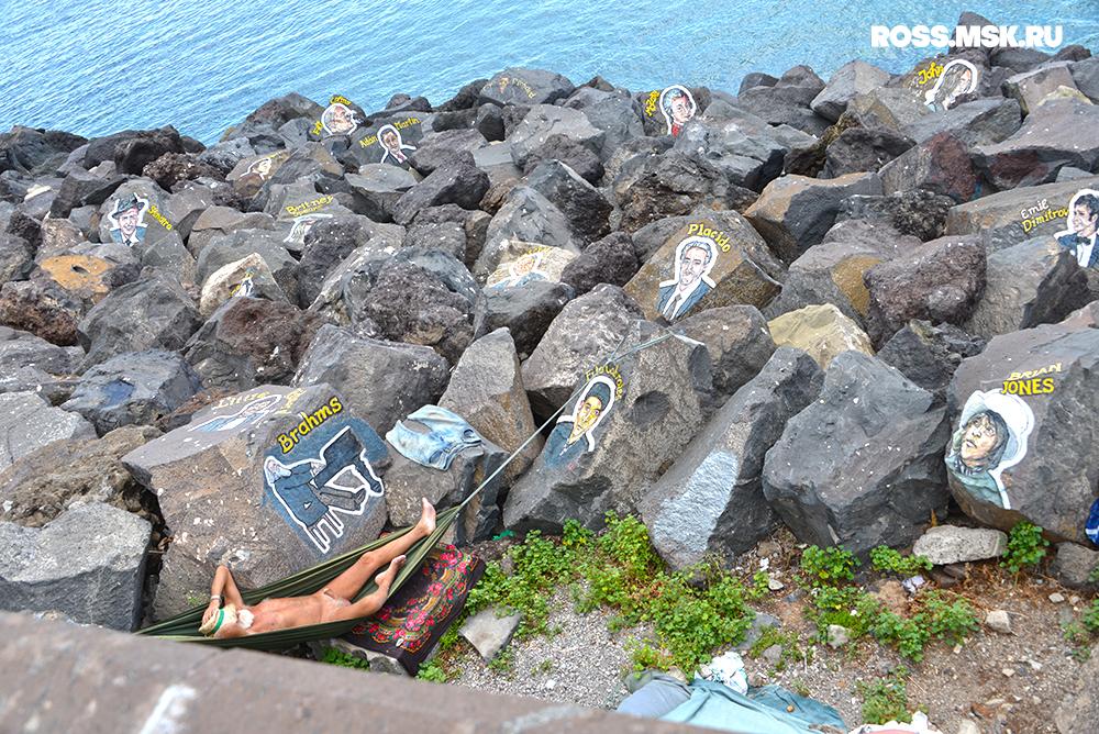 Дмитрий Росс – Путешествие в Испанию. Тенерифе – Канарские острова